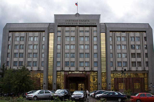 Счетная палата нашла нарушения у Минстроя и Спецстроя