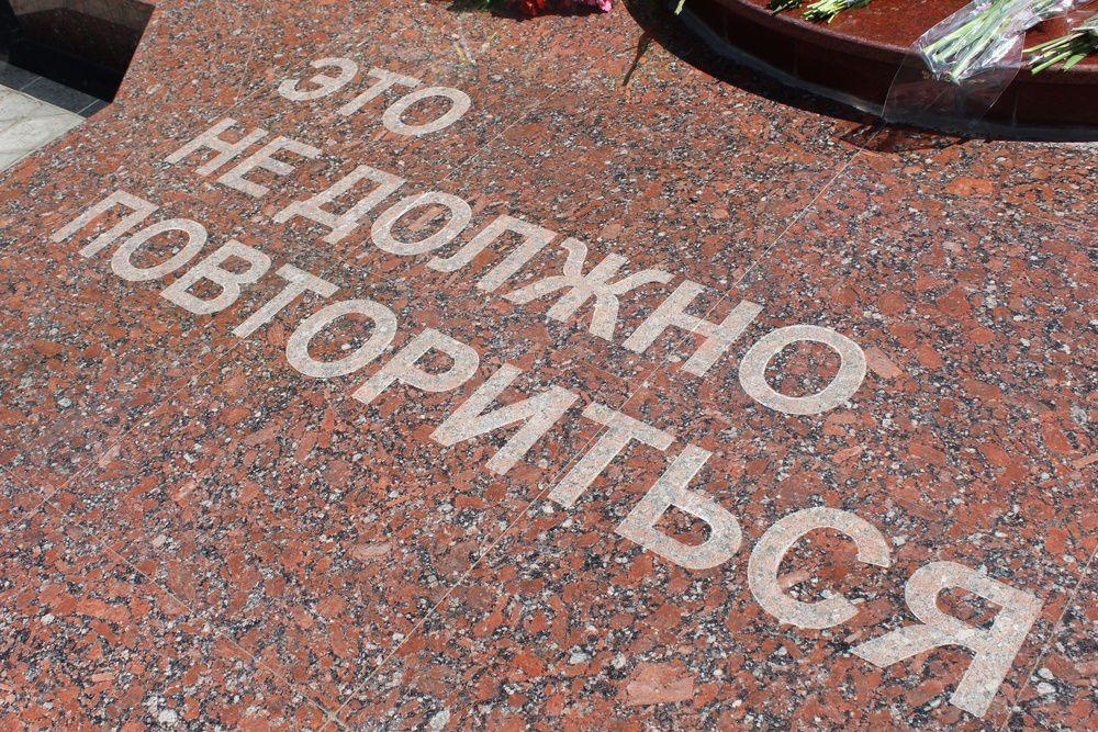 В России депортации народов дана чёткая правовая и политическая оценка: это преступление, которому нет оправданий.