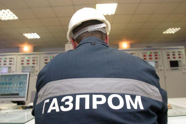 Суд подтвердил законность возврата иска Газпрома оботмене штрафа АМКУ