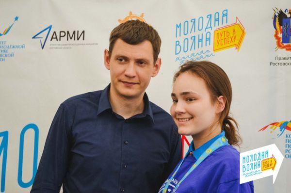 Самое главное богатство «Молодой волны» – это ее участники, ребята, которые становятся одной большой семьей – молодежью Ростовской области.