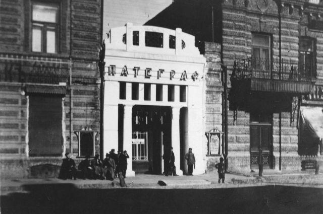 «Патеграф» Полякова. Ныне здесь располагается Дом кино на пр. Мира.