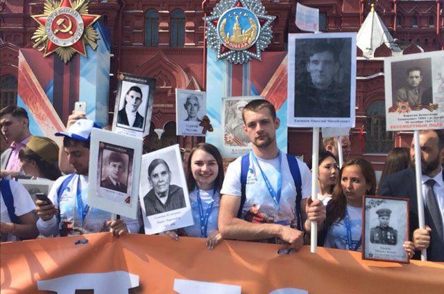 Шагая в строю «Бессмертного полка», Юлия (на фото в центре) несла портрет своей прабабушки.