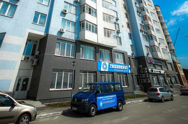 В Челябинске работают два медицинских центра с одинаковым названием. В чем разница между ними?