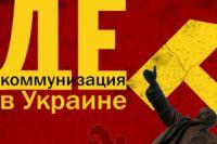 19 мая рада переименовала Днепропетровск в Днипро