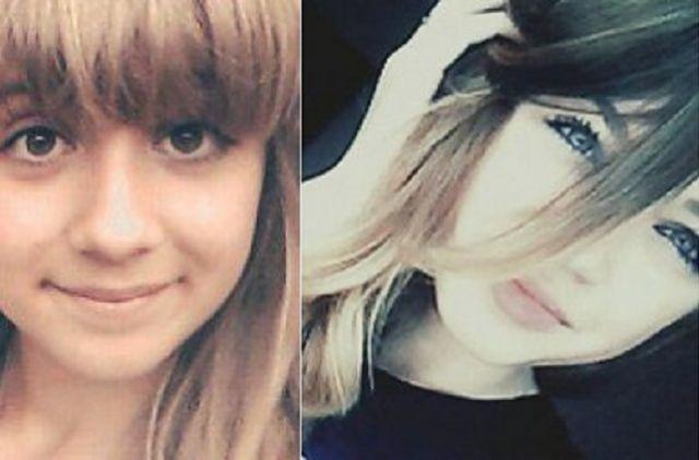 Пропавших пензенских школьниц отыскали в столицеРФ