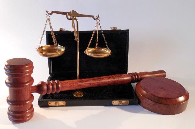 Материалы уголовного дела находятся в суде.