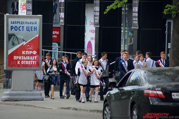 Школьники, в основном, прогуливались по центру Перми.