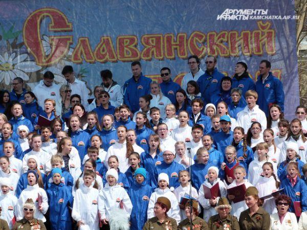 ... а также гимн Камчатского края и известные всем песни.