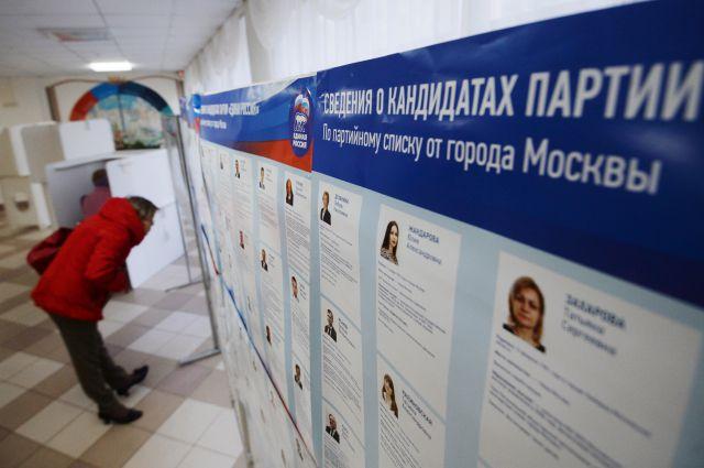 Итоговая явка настоличных праймериз «Единой России» превысила 6,4%