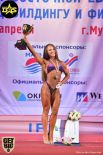 Евгения Мищенко здесь тоже победила.