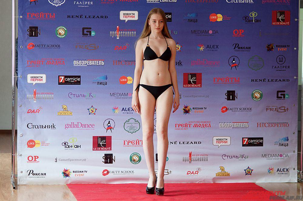 В Перми прошел кастинг на конкурс «Краса России».