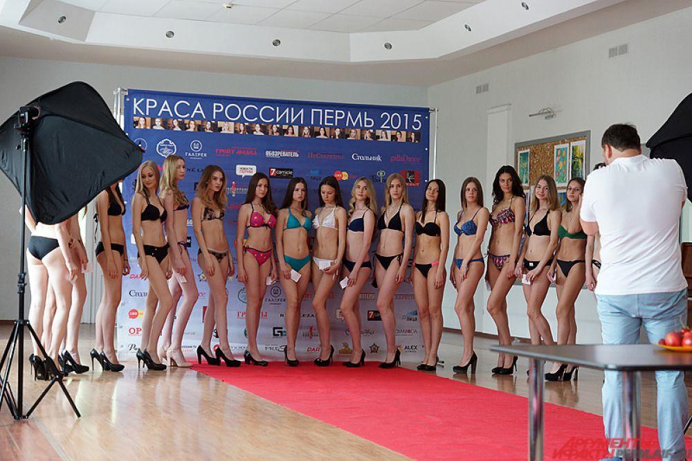 Попытать счастье и в пробиться в финал мероприятия решили 20 пермских красавиц.
