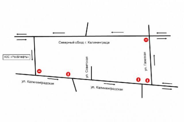 На Северном обходе Калининграда до осени меняется схема движения.
