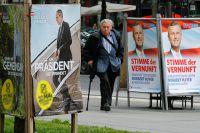 Предвыборная агитация в Австрии.