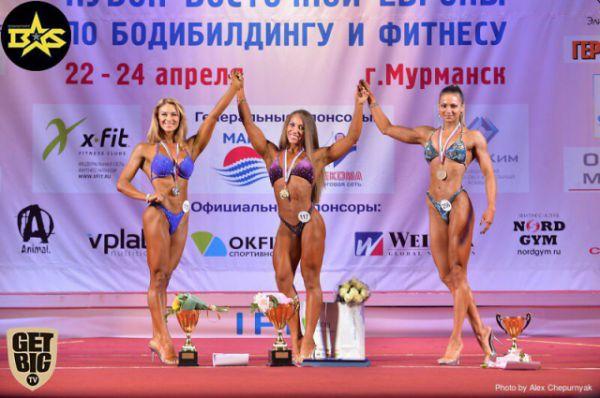 Чемпионат России по фитнесу и бодибилдингу - 2016 в Мурманске.