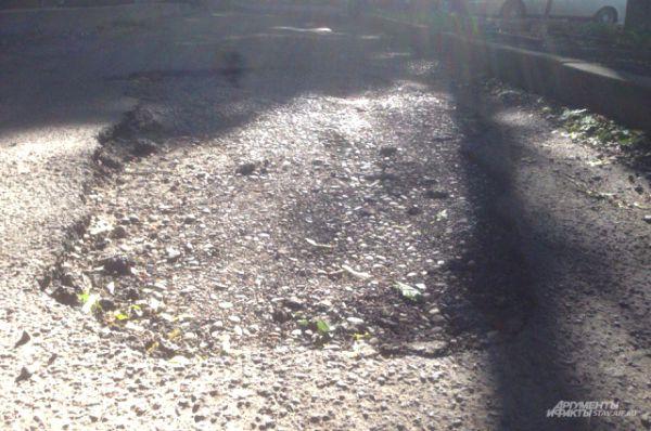 Дорога просела во дворе дома на ул. Лермонтова