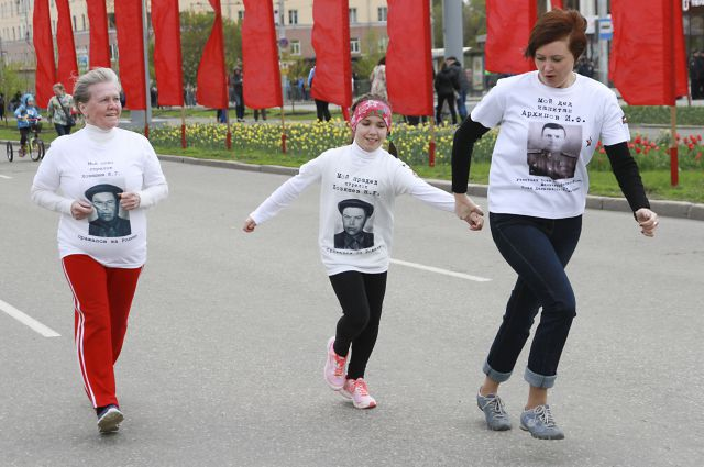 День Победы показал, что бег доступен любому поколению.