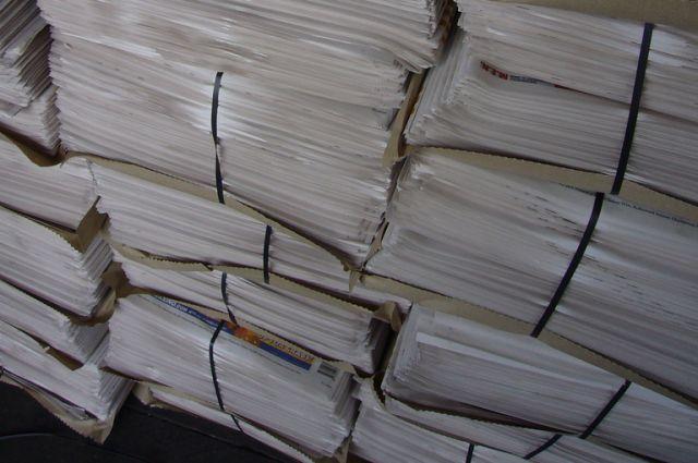 Должны быть переименованы 137 газет— Декоммунизация вУкраинском государстве