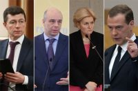 Максим Топилин, Антон Силуанов, Ольга Голодец, Дмитрий Медведев.