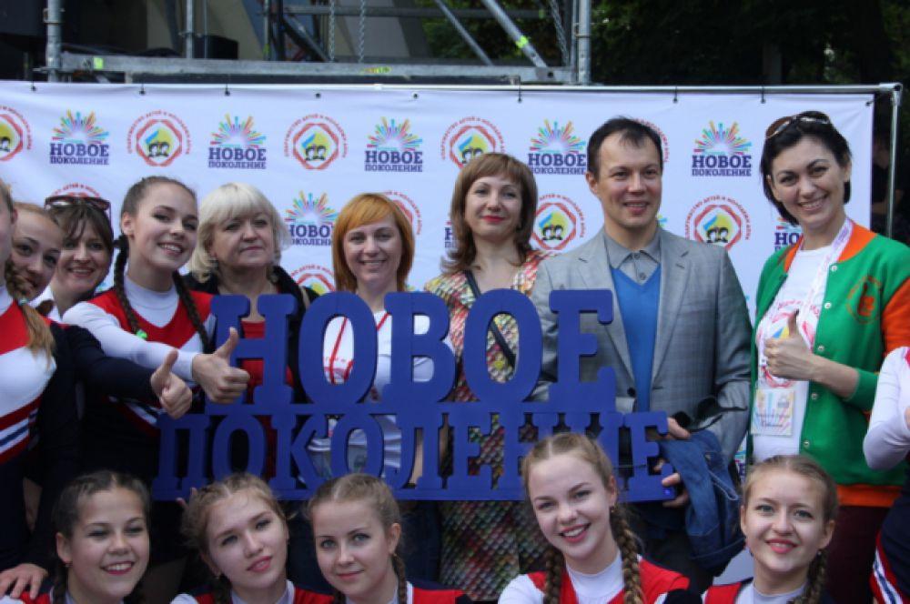 Организатор фестиваля Ростовская региональная детско-молодёжная общественная организация «Содружество детей и молодёжи Дона».