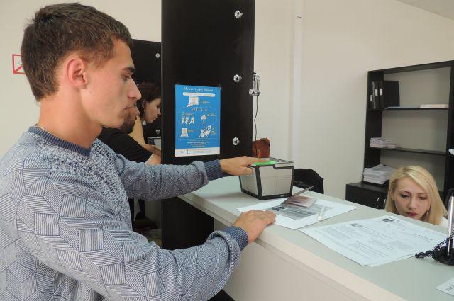 Польское консульство в Калининграде сообщает о новых символах на многократных визах.