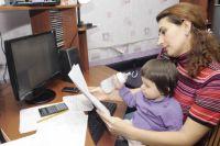 В августе в крае планируют принять закон о семейной политике.