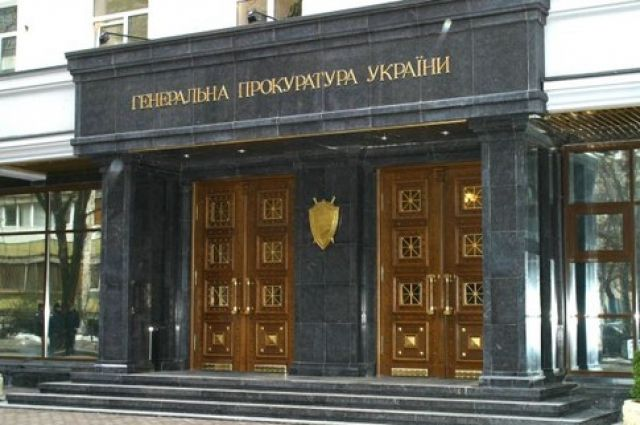 Колишнього співробітника Служби безпеки України судитимуть заочно за зраду Україні