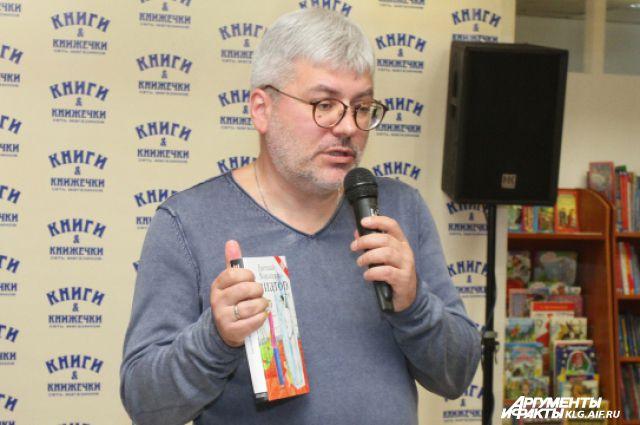 Писатель Евгений Водолазкин.