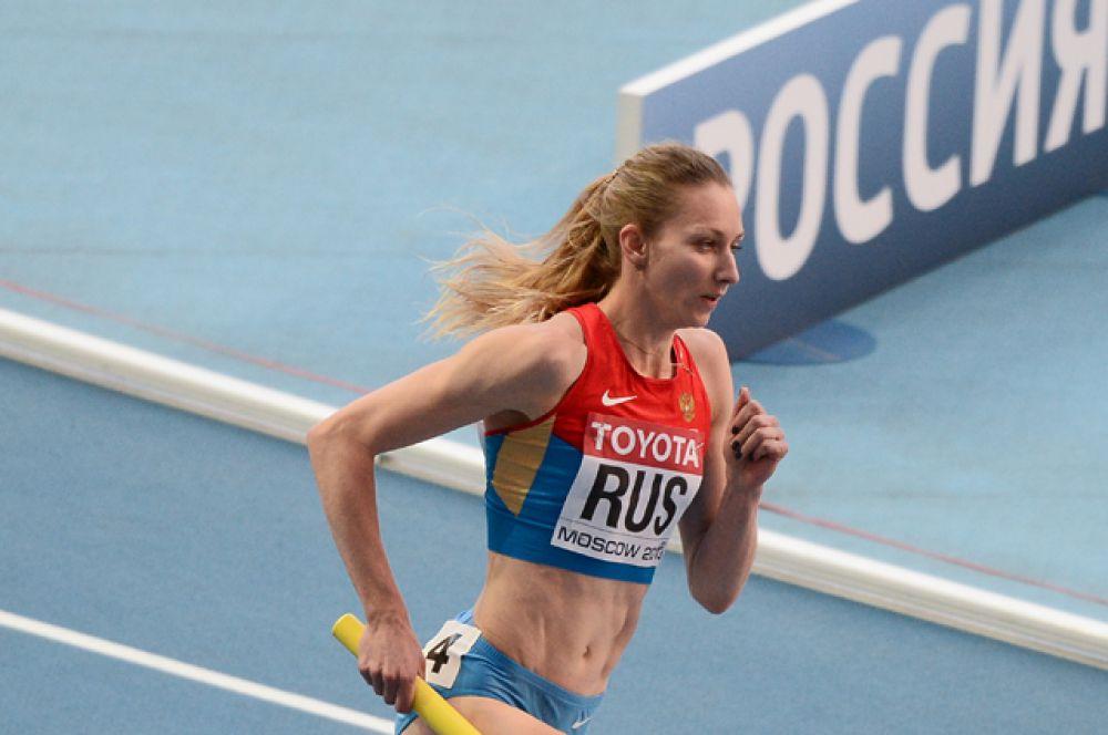 Татьяна Фирова, эстафета 4х400 метров (серебряный призер Пекина);