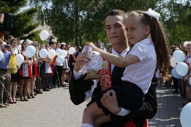 Последний звонок в школе №1 Ханты-Мансийска.