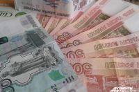 Житель Ладушкина лишился дома и участка земли из-за долга банку.