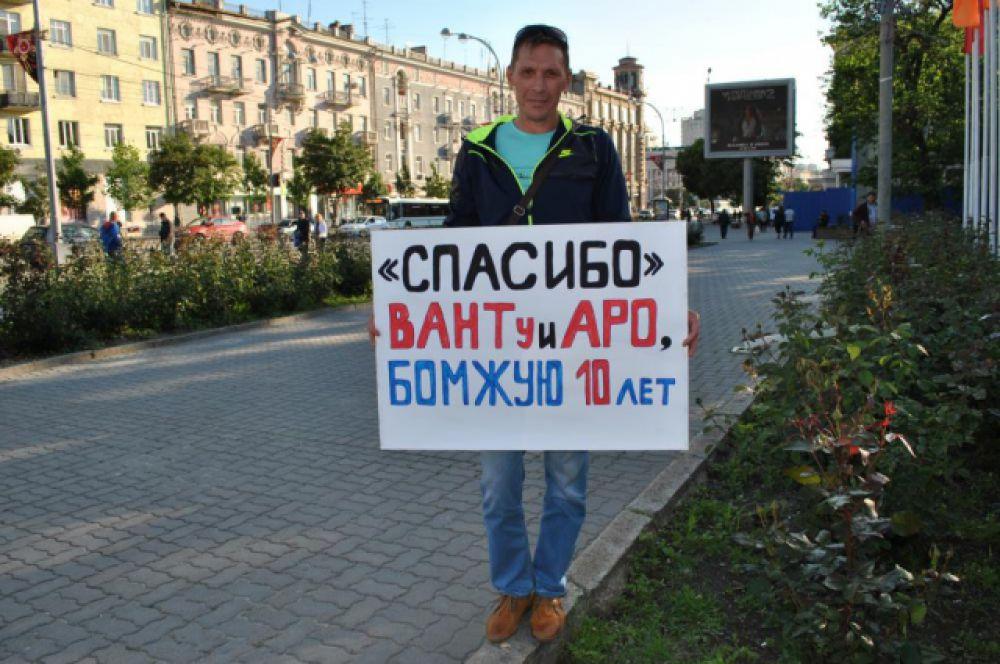 Сергей Чумаков так и не дождался своей квартиры в доме на Штахановского, 25 «б».