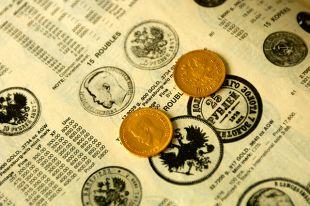 Золотые монеты царской чеканки.