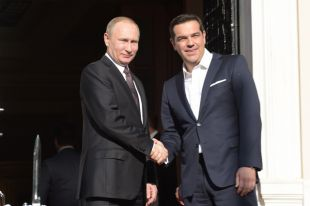 Владимир Путин и Алексис Ципрас.