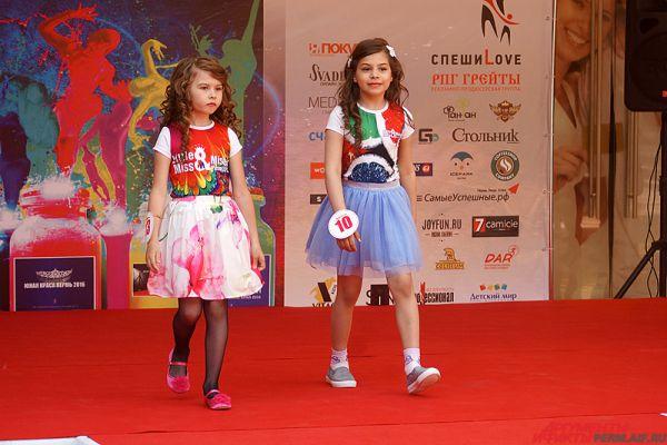 Мероприятие проходило на площадке торгового комплекса  «СпешиLove».
