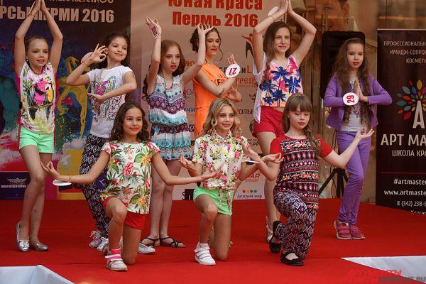 Всего в конкурсе участвовали порядка 40 детей.