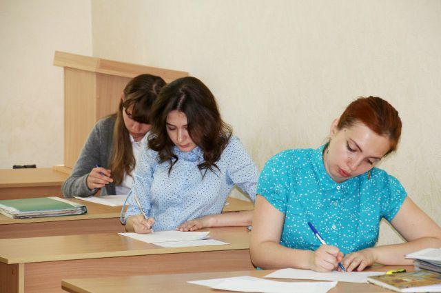 Обращение руководства МГЛУ кстудентам и учителям иркутского отдела: «Просим сохранять спокойствие»