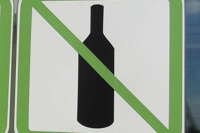 1июня спирт врегионе реализовываться небудет