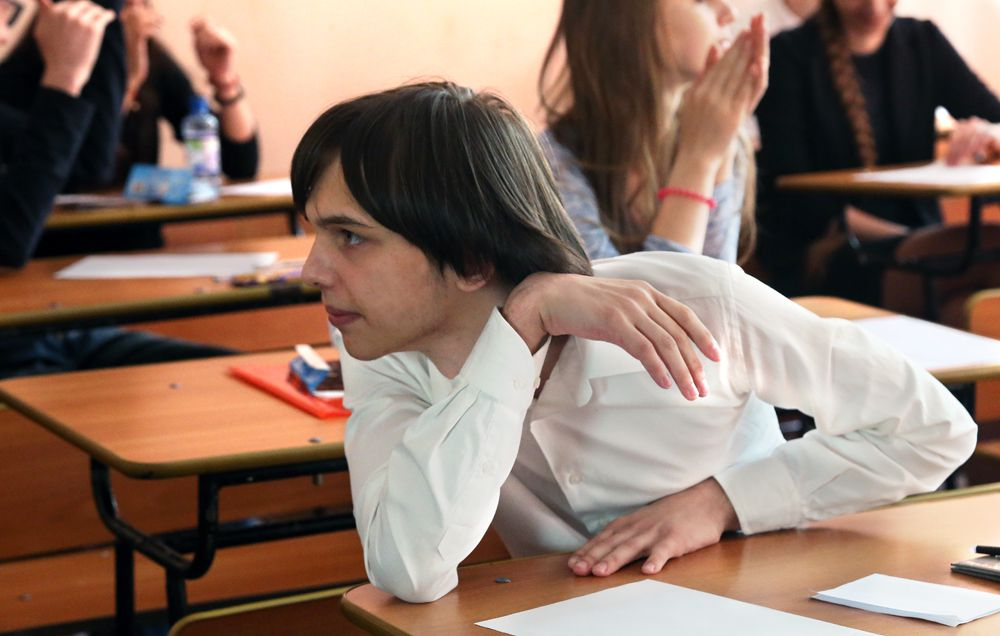 Продолжительность экзамена составляет 3 часа 30 минут (210 минут).