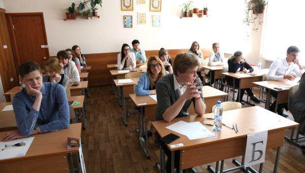 Русский язык сдавали более 14 тысяч выпускников Южного Урала.