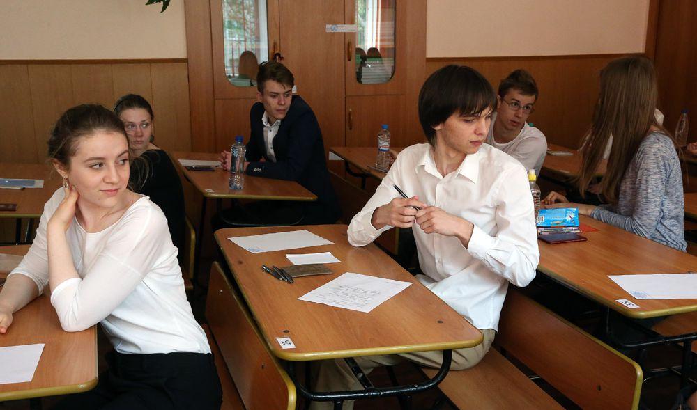 Экзаменационная работа содержит 25 заданий.