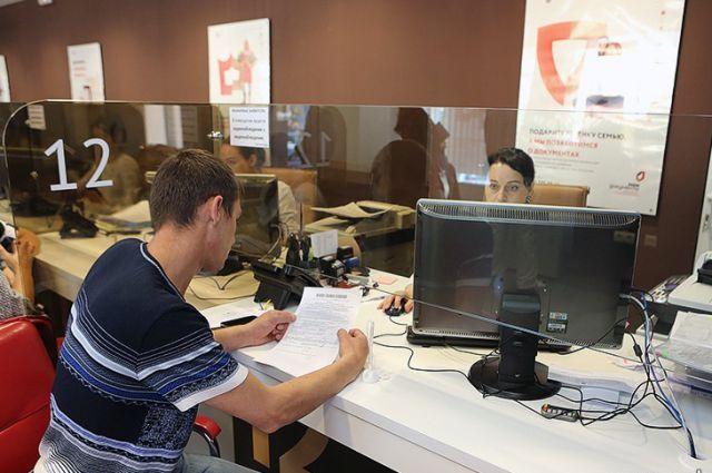 МФЦ Калининграда начал оформлять договоры купли-продажи и дарения.