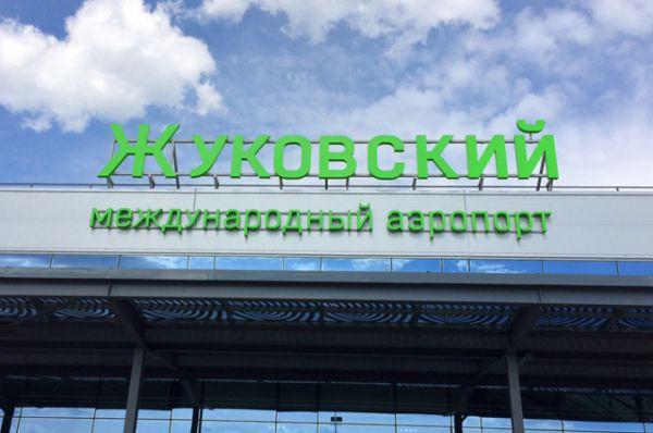 Документы для кредита в москве Аэропорта проезд чеки для налоговой Хорошевский 1-й проезд