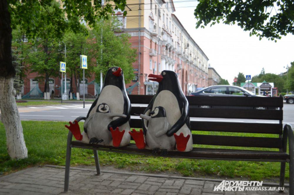 «Семья пингвинов». Эта скульптура появилась относительно недавно на пр. Советском – в 2010 году и стала итогом участия города во всероссийском конкурсе «Город без жестокости к детям». Персонажи-пингвины, по задумке кемеровского архитектора, отражают образ жизни современных жителей города.