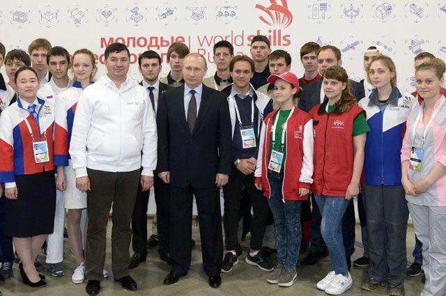 В профессиональном росте особая ставка России на молодёжь.