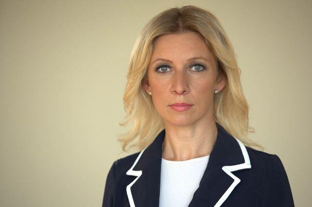 Захарова сообщила оначале процесса децентрализации вгосударстве Украина