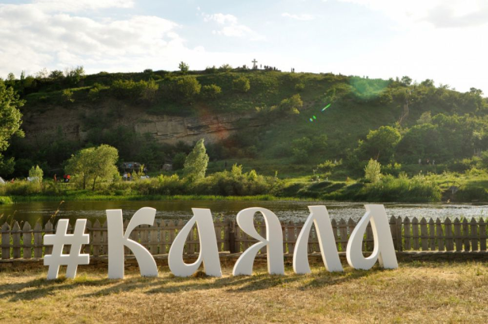В 2016 году Каяльские чтения посвящались «Слову о полку Игореве» – памятнику культуры, объединяющему народы.