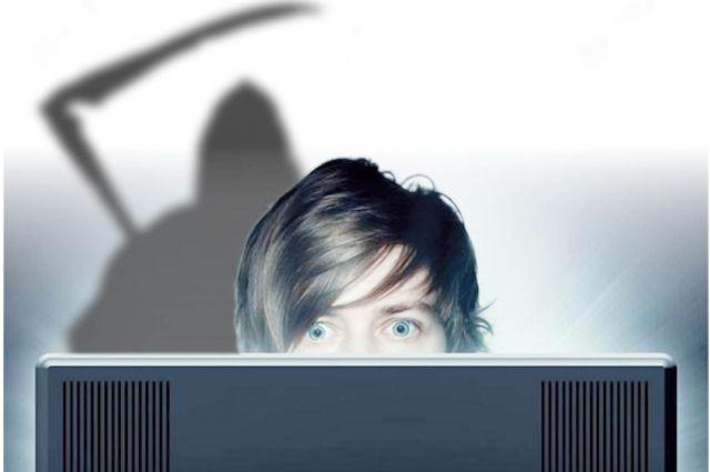 В Интернете для ребёнка может быть опасен даже его сверстник.