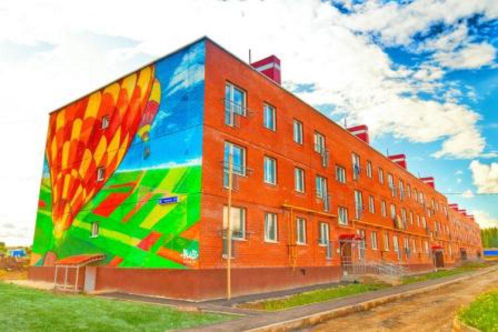 Многоквартирные дома включены в государственную программу «Жилье для российской семьи» – стоимость квадратного метра в квартире составляет 35 000 руб.