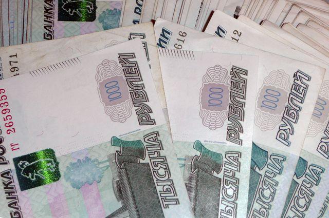 кредит 1800000 рублей